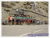 Cyclo_Club_Itsasuarrak_001